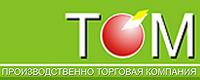 поставка металлической мебели, компания ТОМ, Казань